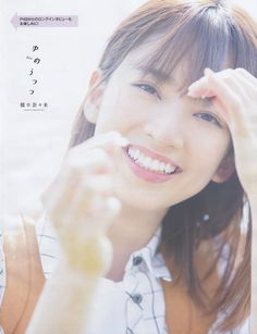 日々是遊楽也 — yic17: Hashimoto Nanami (Nogizaka46)   Ex-Taishu...