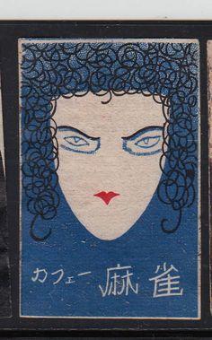 Old Matchbox label Japan Patriotic AUU92 Woman #Documents