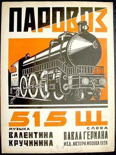 Impressive constructivist poster via Train Posters, Railway Posters, Vintage Advertisements, Vintage Ads, Trains, Russian Constructivism, Russian Avant Garde, Train Art, Russian Art