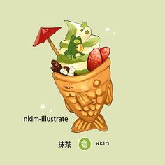 N*Kim (@nkim_illustrate) | Твиттер Art Kawaii, Arte Do Kawaii, Kawaii Doodles, Kawaii Anime, Cute Food Drawings, Cute Kawaii Drawings, Dessert Illustration, Cute Illustration, Cute Food Art