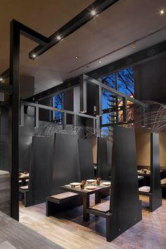 Umo Japanese Restaurant at the Hotel Catalonia in Barcelona, Spain designed by Estudi Josep Cortina