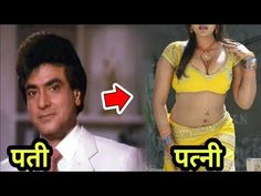 Bollywood Songs, Bollywood Actors, Song Download Sites, Silk Smitha, Shashi Kapoor, Aunty Desi Hot, Website Link, Film Industry, Indian Fashion