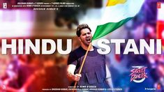 The 'Hindustani' song from new bollywood hindi movie 'Street Dancer is the latest song. The 'Hindustani' song lyrics are written by Sameer. The 'Hindustani' song music is given by Harsh Upadhyay. The song sung by Shankar Mahadevan and Udit Narayan. Free Song Lyrics, Popular Song Lyrics, New Lyrics, Cool Lyrics, Music Lyrics, New Hindi Songs, Best Songs, Hindi Movies, Shankar Mahadevan