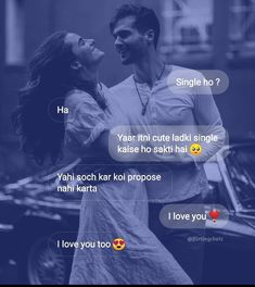 Adeefa 💞💖💞 Crazy Girl Quotes, Crazy Girls, Love Quotes, Best Poses For Men, Good Poses, Hiding Feelings, Good Relationship Quotes, Love Romantic Poetry, Cute Girl Face