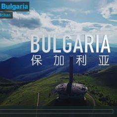 Красотата на България през очите на един китаец (видео) - http://novinite.eu/krasotata-na-balgariya-prez-ochite-na-edin-kitaets-video/