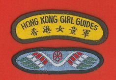 HONG KONG Girl Guides (GG) Wing & Brownie Shoulder Patch