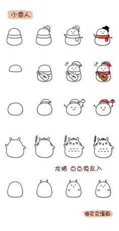Draw step by step cute snowmen