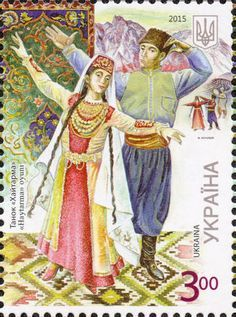 Ukrayna'nın Kırım Türkleri için bastırdığı ''haytarma oyunu'' temalı posta pulu.