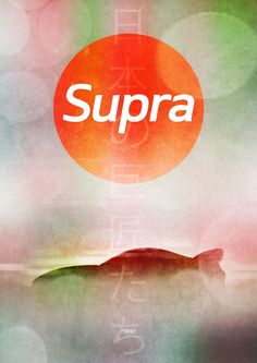 Toyota Supra poster.