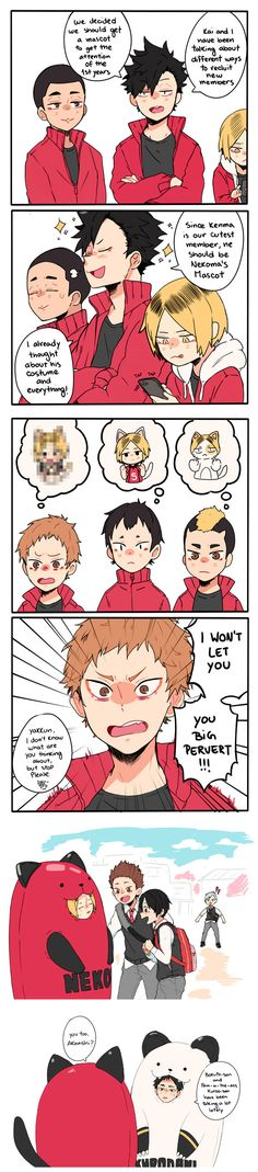 tumblr: pyayaya  haikyuu nekoma comic funny akaashi and kenma are suffering