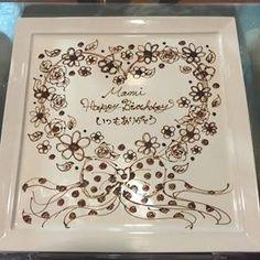 「チョコパイピング」の画像検索結果 Dessert Platter, Birthday Plate, French Pastries, Food And Drink, Happy Birthday, Anniversary, Sweets, Messages, Baking