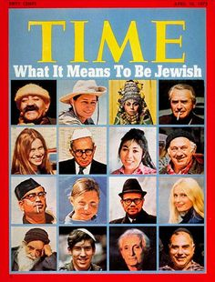 This April 10th 1972 Time Magazine cover shows how important the question of a racial identity has always been to the Jewish people starting from the judeo-christian schism in the early senturies through long-lasting repressions in the middle ages and genocide in the XXth century. Eva Hoffman alludes to this struggle throughout her writing causioning that we should not tolerate genocide when it happens in Africa, Bosnia and elswhere in the world.