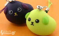 Mameshiba squishy talking cell phone charm <3
