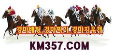 경마찍기 KM357.COM 경마지우개: 경마지우개 ▒ KM357。COM  ▒ 사설경마지우개