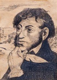 PUŠKIN by Josef Liesler