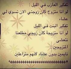 DesertRose.... So true