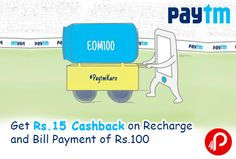 #Paytm #offers Rs.15 #Cashback on #Recharge and Bill Payment of Rs.100. Not Valid for Airtel Prepaid Users Coupon Code: EOM100. http://www.paisebachaoindia.com/get-rs-15-cashback-on-recharge-and-bill-payment-of-rs-100-paytm/