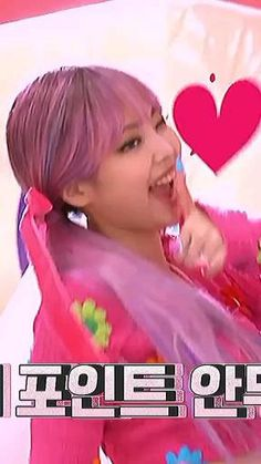 Black Pink Songs, Black Pink Kpop, Simbolos Para Nicks, Kim Book, Blackpink Poster, Blackpink Funny, Soft Wallpaper, Fake Girls, Blackpink Video