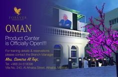 OMAN Product Center is officially open!!! For training details & reservations please contact the Branch Manager Mrs. Samira Al Toqi. Tel: +968 24 618098 Villa No. 240, Al Athaiba Street, Athaiba, Muscat