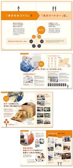 会社案内パンフレット制作                                                                                                                                                                                 もっと見る Pamphlet Design, Leaflet Design, Booklet Design, Web Design, Slide Design, Layout Design, Graphic Design, Corporate Brochure Design, Company Brochure