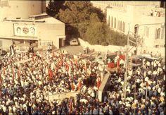 חברי אילון משתתפים בתהלוכת 1 במאי בחיפה