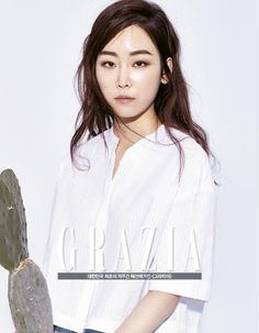 """Let's Eat"" Actress Seo Hyun Jin Is Featured in ""GRAZIA"" Magazine | Koogle TV"
