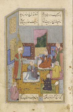 Arts of the Islamic World | <em>Zulaykha's Maids Entertain Yusuf in the Garden</em>, from a Yusuf and Zulaykha</u> by Jami (d. 1492) | S1986.55.1