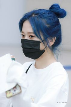 Kpop Girl Groups, Kpop Girls, Yuri, Honda, Sakura Miyawaki, Mask Girl, Fandom, Japanese Girl Group, Kim Min