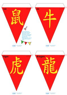 Chinese New Year Bunting (Symbols) Chinese New Year Party, Chinese Theme, Chinese Holidays, Chinese New Year Activities, New Years Activities, Chinese New Year Crafts For Kids, Chineese New Year, Primary Teaching, Teaching Resources