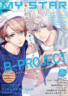 B Project: Kodou Ambitious