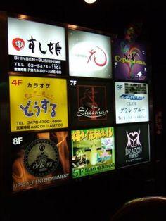 sheesha place Tokyo