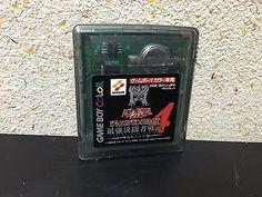 Yu-Gi-Oh Duel Monsters 4 Game Boy Color Japan Nintendo Konami