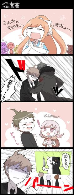 Naegi's luck, once again, amounts to nought