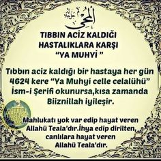 Islamic Teachings, Islamic Dua, Islam Quran, Karma, Allah, Religion, Prayers, Faith, Pray