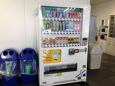 Why Japan has so many vending machines video makes some good points but misses key factors