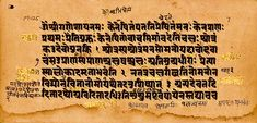 Upanishads: Summary & Commentary  The Upanishads are among the best-known philosophical-religious works in the world and also among the oldest as the earliest texts are thought to have been composed between 800-500 BCE. These works are philosophical dialogues relating to the concepts expressed by the Vedas , the central scripture...