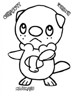 Pokemon Colouring Pages And How To Draw On Pinterest