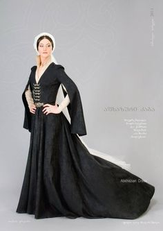 Abkhazian Dress. Samoseli Pirveli