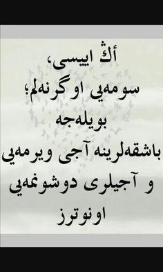 En iyisi sevmeyi öğrenelim.Böylece başkalarına acı vermeyi ve acıları düşünmeyi unuturuz... Turkish Language, Islamic Calligraphy, Art Gallery, Wisdom, History, Books, Life, Arabesque, Crests