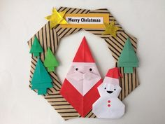 折り紙で簡単!クリスマスの飾りを作ってみよう | 創作折り紙 カミキィ Merry Christmas, Xmas, Christmas Ornaments, Origami, Diy And Crafts, Arts And Crafts, Paper Art, Techno, Kawaii
