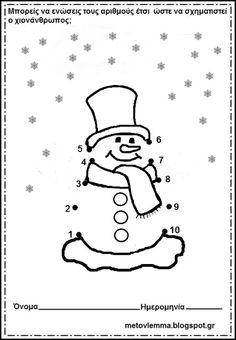 Με το βλέμμα στο νηπιαγωγείο και όχι μόνο....: Χιόνι και....μαθηματικά Learn Greek, Winter Activities, Mathematics, Preschool, Dots, Fruit Crafts, Learning, Blog, Gisele