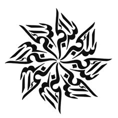 New-Creative-art-Islamic-Muslim-Masha-Allah-Arabic-Calligraphy-Rahikm-Alaykum-Quote