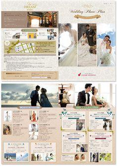 ワタベウェディング沖縄・フォトウェディングプラン二つ折りリーフレット(2015)