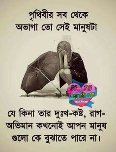 28 Best Kalam's bengali Quotes images in 2018 | Quotes