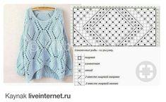 Lace Knitting Patterns, Knitting Charts, Knitting Stitches, Baby Knitting, Crochet Shirt, Knit Crochet, Creative Knitting, How To Purl Knit, Crochet Clothes