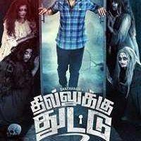 Suriya Singam 3 Mp3 Songs Download Tamil Free 2017 Isaimini