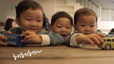 The adorable triplets of actor Song Il Gook—Dae Han, Min Gook, and Man Se—recently starred in a CF (commercial film) for Hana Bank. With the positive response of viewers following the release of the triplets' commercial, Hana Bank has decided to reveal the making-of footages from the advertisement s...