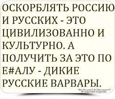 (5) Твиттер