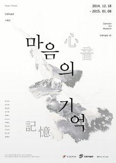 poster18-2.jpg