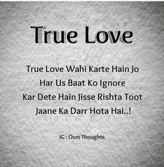 Col sms n krna. Hme bat nhi krni favourite words apke Source by iteeojha Love Picture Quotes, First Love Quotes, Secret Love Quotes, Couples Quotes Love, Love Husband Quotes, Love Quotes With Images, True Love Quotes, Romantic Love Quotes, Feeling Hurt Quotes